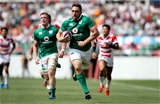 2017 Summer Tour 2nd Test, Ajinomoto Stadium, Chofu, Tokyo, Japan 17/6/2017Japan vs IrelandIreland's Jack Conan breaks free to score the fourth try of the game Mandatory Credit ©INPHO/Ryan Byrne