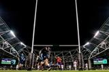 Guinness Series, Aviva Stadium, Dublin 24/11/2018Ireland vs USAIreland's Andrew Conway scores a tryMandatory Credit ©INPHO/Tommy Dickson