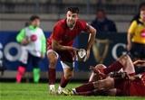 Guinness PRO14, Stadio Sergio Lanfranchi, Parma, Italy  25/11/2018Zebre vs MunsterMunster's Conor MurrayMandatory Credit ©INPHO/Matteo Ciambelli